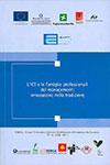 ICT-e-le-famiglie-professionali