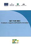 NET-FOR-MEC